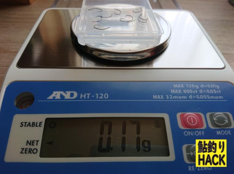 要Rの重さを測っている画像