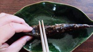 鮎の塩焼きの美味しい食べ方の説明2