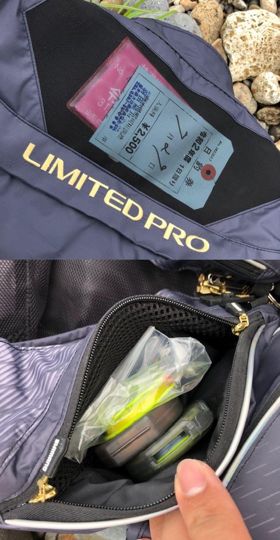 シマノ鮎ベスト『2WAYベスト・LIMITED PRO』