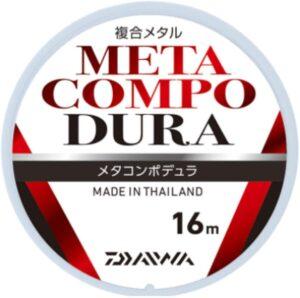 ダイワの複合メタルライン メタコンポデュラ