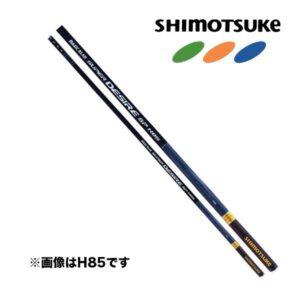 シモツケスーパーディザイア SP H80